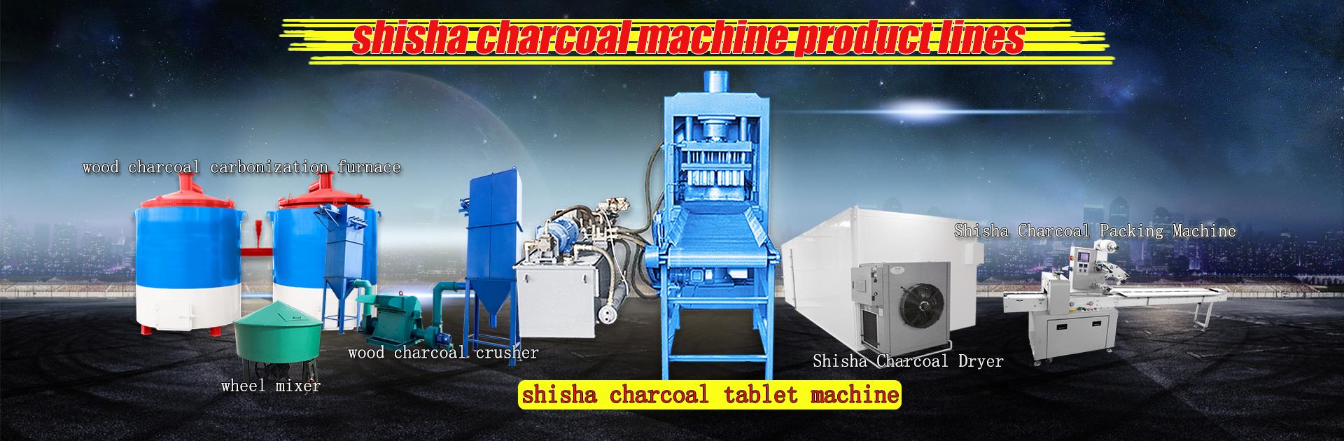 Lantian Machinery