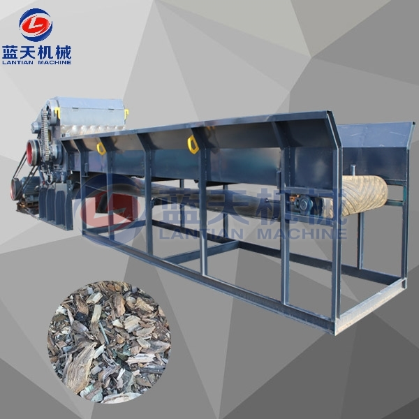Biomass Crusher